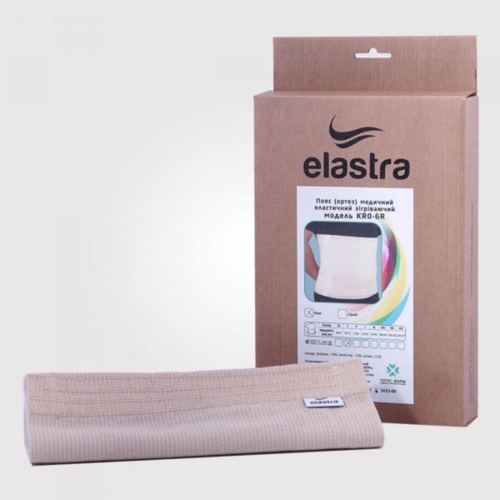 Медичний зігріваючий пояс (ортез) Elastra KR0-6R