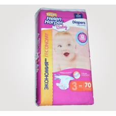 Підгузки Helen Harper Baby Midi 3
