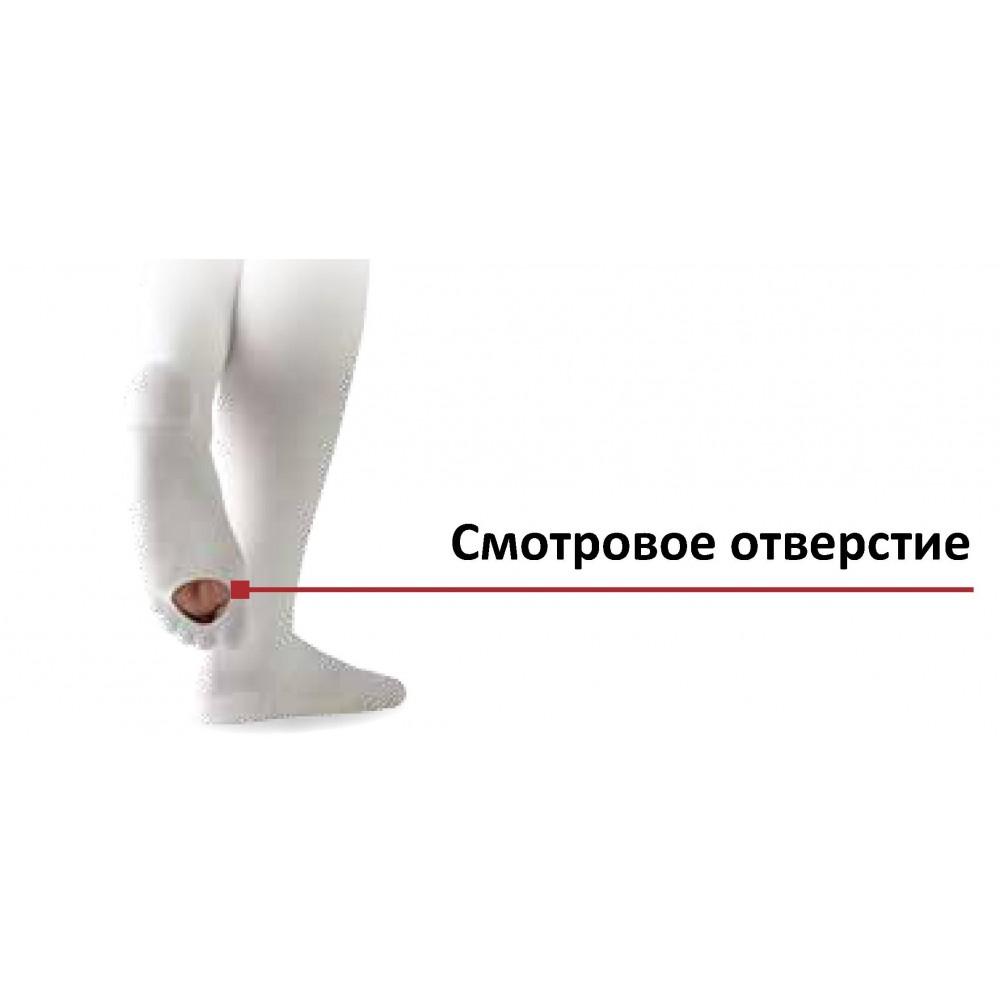 Панчохи Tonus Elast 0403 Hospital 1 клас компресії