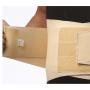 Пояс (бандаж) з жорсткими вставками Tonus Elast 0012-01